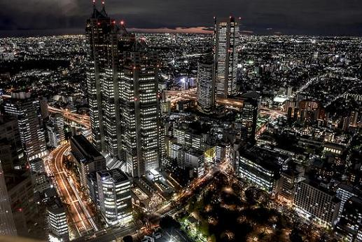 Qué no hacer en Tokio