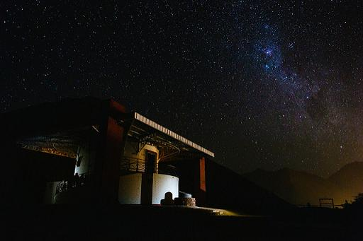 Observatorio Mamalluca chile