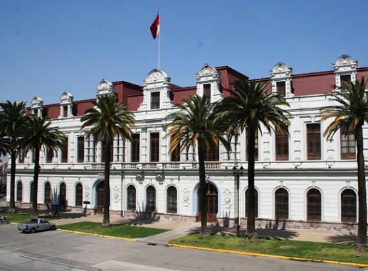 Viaja y conoce el Museo De La Escuela Militar
