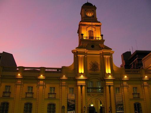 Viaja y conoce el Museo Histórico Nacional