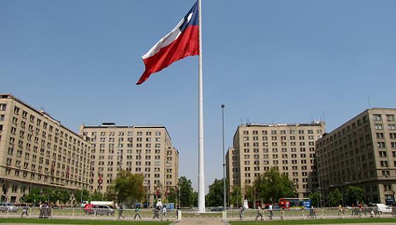 Viaja y conoce la Plaza De La Ciudadanía