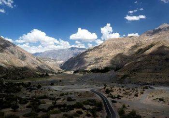Paseos turísticos en Santiago de Chile