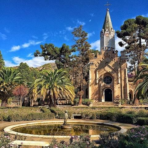 Parque Santa Rita : El parque más elegante de Santiago