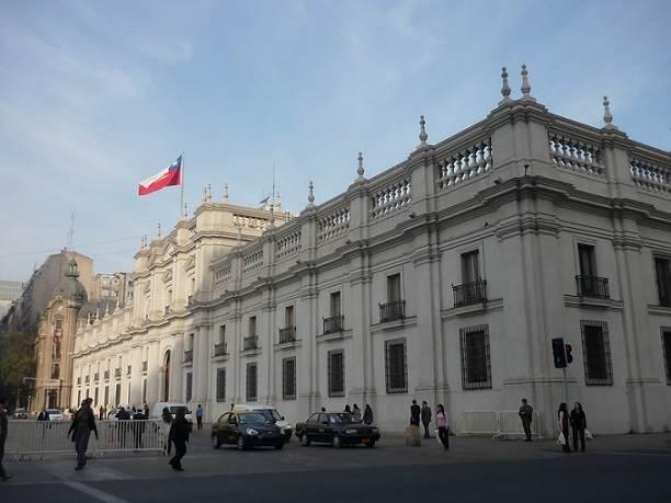 Patrimonio de Santiago de Chile